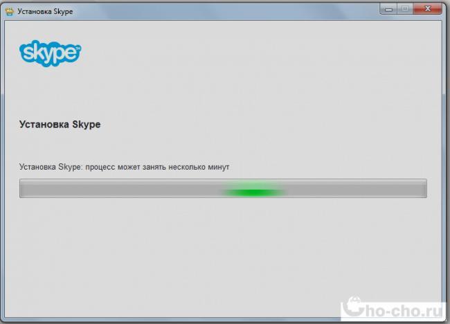 ustanovit-skype-poslednjuju-versiju-besplatno.png