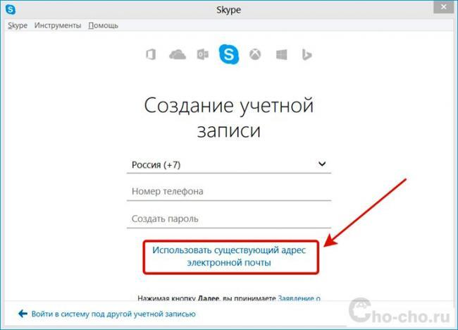 ustanovit-skype-na-kompjutere-besplatno-na-russkom.jpg