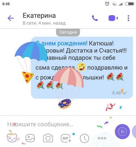 animatsiya-vayber-s-dnem-rozhdeniya.jpg