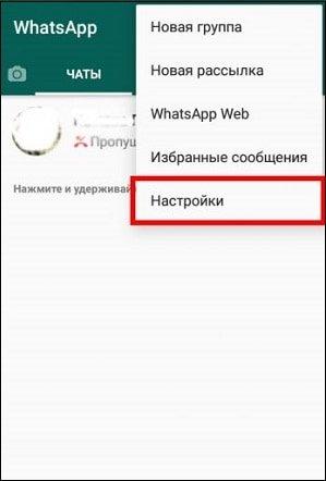 wts-skryt3-299x442.jpg
