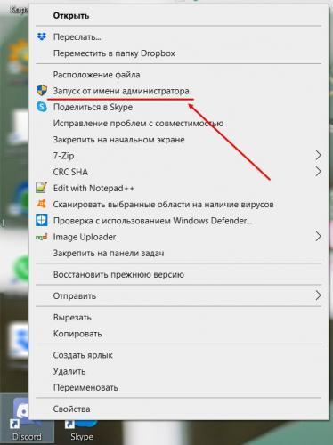 lagaet-diskord3.jpg