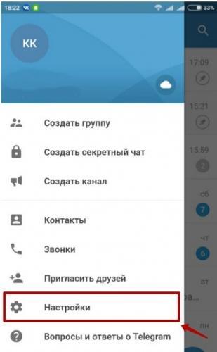 screenshot_4-23.jpg