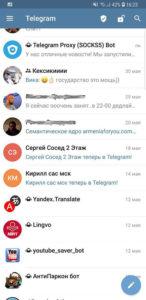 spisok-chatov-v-telegram-146x300.jpg