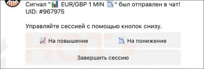 besplatnye-signaly-binarium.png