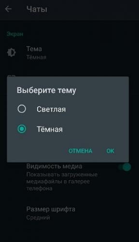 vozmozhnosti-wts2-404x700.jpg