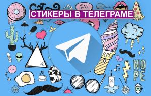 1583907376_sticker.png