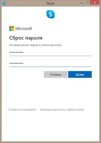 vossskp-parol-5-400x567.jpg