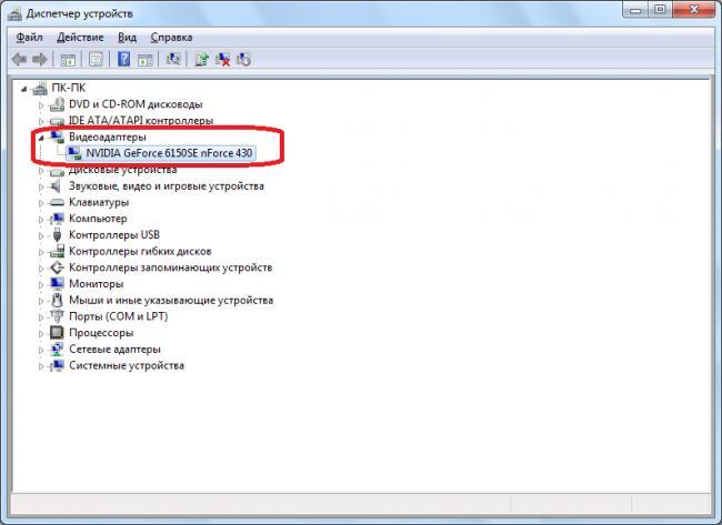 Dispetcher-ustroystv-v-Windows.png