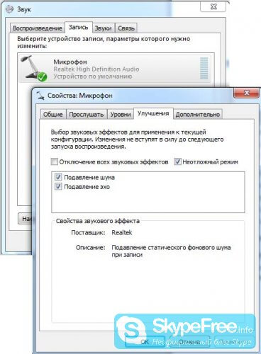 1460018522_podavlenie-shuma-i-ep60ha-windows.jpg.pagespeed.ce.qoi9v0g3jj.jpg