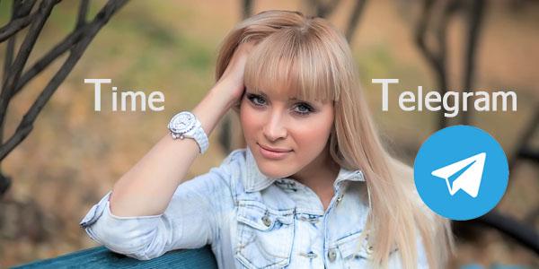 time-telegram5.jpg