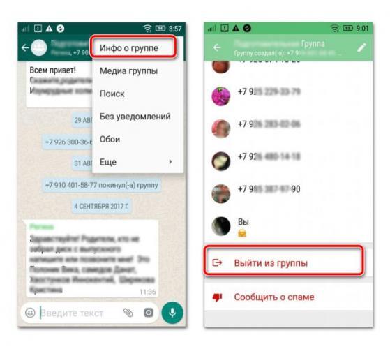 kak-pokinut-gruppu-v-whatsapp-1.png