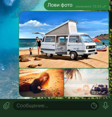 telegram-dlya-android.jpg