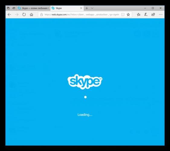 Zagruzka-v-Skype-Web.png