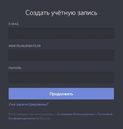 skachat-diskord8.jpg