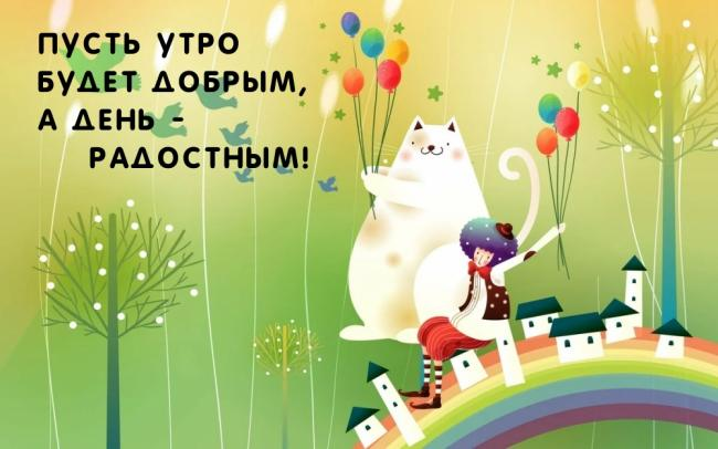 textopics_ru_26374.jpg