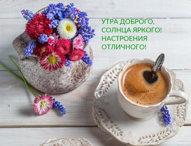 textopics_ru_26427.jpg