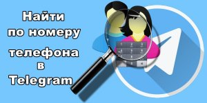 1540875891_bez-nazvaniya-1.jpg