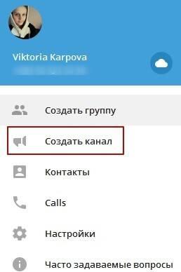 sozdat-kanal-v-telegram.jpg