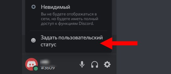 status-diskord9.jpg