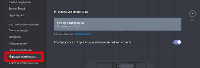 status-diskord7.jpg