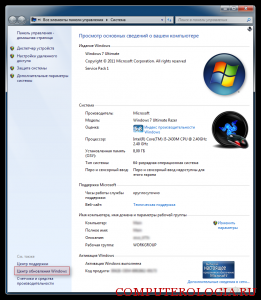 obnovlenie-windows-261x300.png