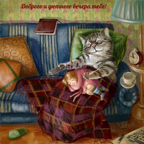 dobrogoutra_ru_2060.jpg