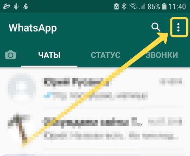 whatsapp-myfresoft-02-650x536.jpg