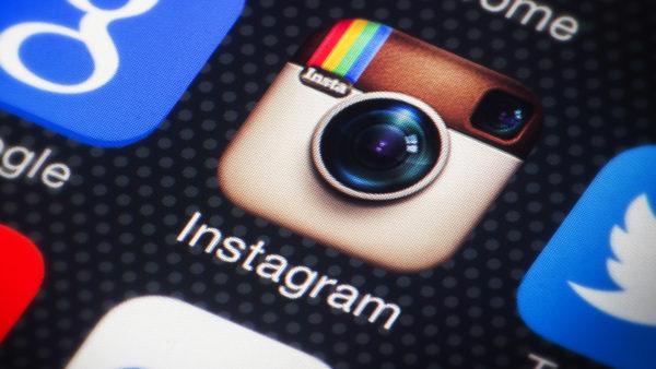 instagram-app-logo-mobile-ss-1920-e1560517194243.jpg