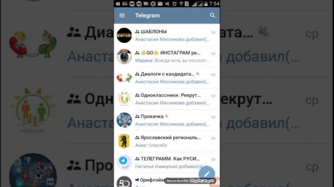 osobennosti-vosstanovleniya-v-telegram-1024x576.jpg