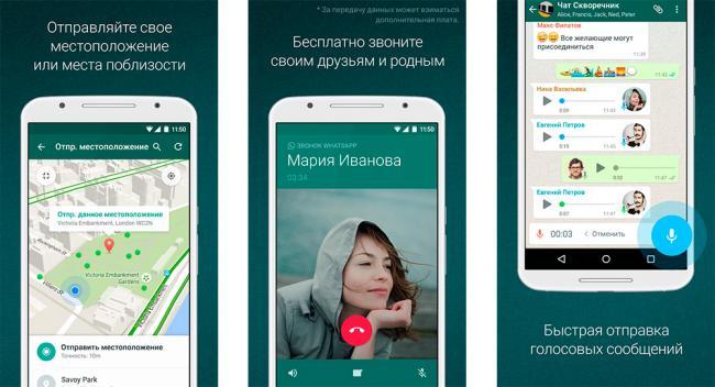 whatsapp-skachat-na-telephone-android.jpg
