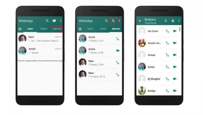 whatsapp-android-6.jpg