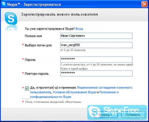 1460016402_bez-imeni-7.jpg