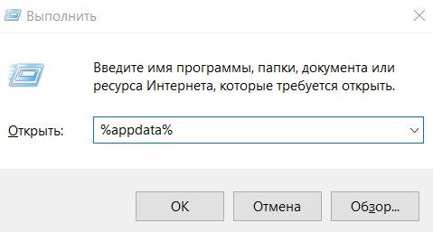 skachat-diskord-na-pk3.jpg