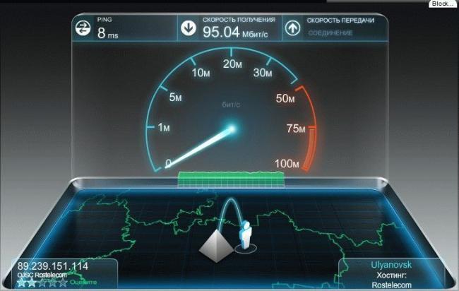 screenshot2013-06-18001.jpg