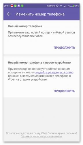 kak-pomenyat-nomer-telefona-v-viber-4.jpg