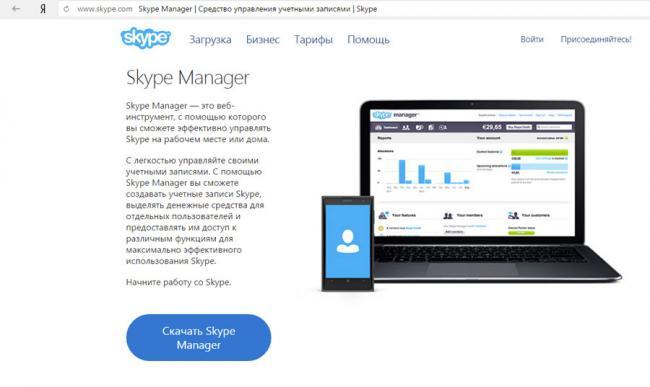 sk-manager-1.jpg