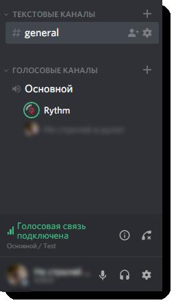 Ikonka-kotoraya-govorit-o-tom-chto-audiosignal-idet-v-Diskorde.png