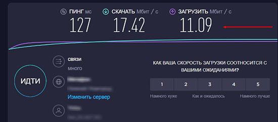 diskord-lagaet-vo-vremya-igry1.jpg