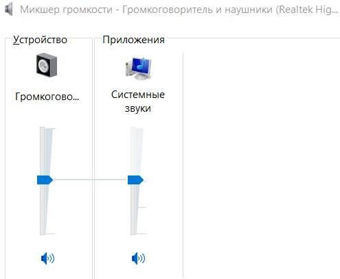 tihij-mikrofon-diskord7.jpg