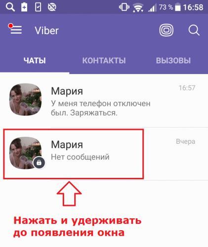 Screenshot_20171213-165814.png