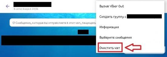 sekretnyj-chvb-2-550x189.jpg