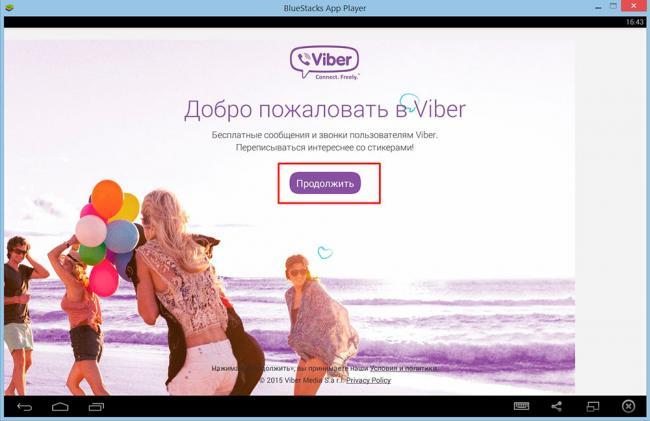 viber-bluestacks-1.jpg