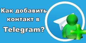 1536560732_0.jpg