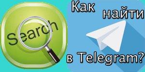 1549350250_iskat-kopiya.jpg