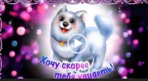 skuchayu_s_dnem_ru-300x165.jpg