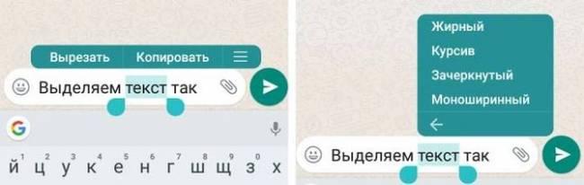 kak_sdelat_zacherknutyj_tekst3.jpg