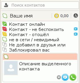 0_9483f_37b32f5_M.png