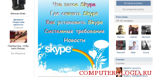 menu-gryppu-300x151.png