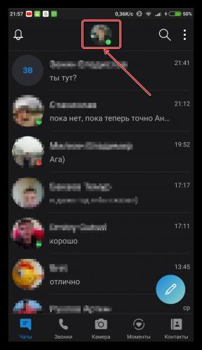 Otkrytie-nastroek-profilya-na-telefoane.png