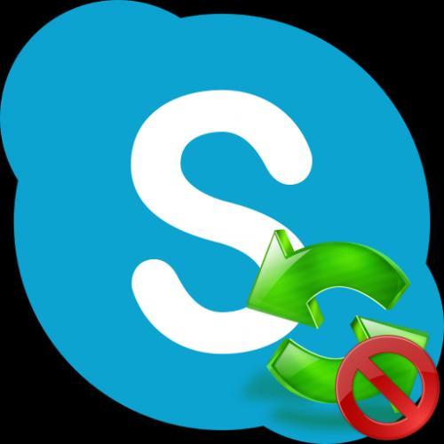 Vyiklyuchenie-obnovleniya-v-Skype.png